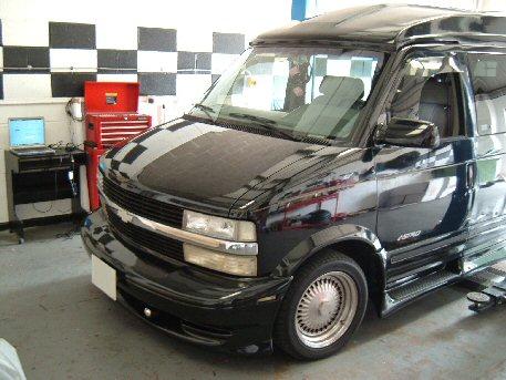 Chevy Astro Van Right Cargo Door also Maxresdefault additionally Hqdefault besides Astro Index in addition Hqdefault. on 1995 chevy astro van
