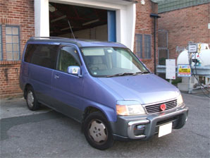 LPG Conversion Honda Stepwagon 2.0L year 1998