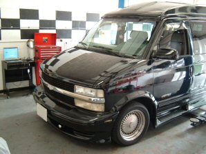 LPG Conversion Chevrolet Astro CSFI 4.3L V6 Vortec year 1995